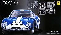 フジミ1/24 ヒストリックレーシングカー シリーズフェラーリ 250GTO エクスペリメンタル 1962年 ル・マン 24時間 6位 仕様