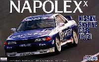 ナポレックス スカイライン GT-R (R32) #12 1991年 (1991年 Gr.A 全日本ツーリングカー選手権)