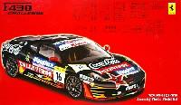 フジミ1/24 リアルスポーツカー シリーズ (SPOT)フェラーリ F430 チャレンジ Team CDP VALLELUNGA 2007