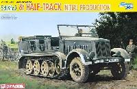 Sd.Kfz.7 8t ハーフトラック 極初期生産型
