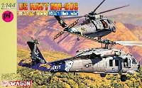 ドラゴン1/144 ウォーバーズ (プラキット)MH-60S ナイトホーク HSC-21 ブラックジャック & HSC-23 ワイルドカード」