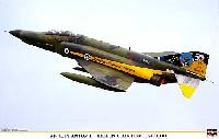 ハセガワ1/48 飛行機 限定生産RF-4E ファントム 2 ギリシャ空軍 スペシャル