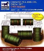 ブロンコモデル1/35 AFV アクセサリー シリーズ中国軍 200リットル ドラムカンセット (6個入り)