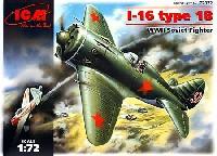 ICM1/72 エアクラフト プラモデルI-16 Type18 ノモンハン戦