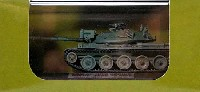 ピットロード塗装済完成品モデル陸上自衛隊 74式戦車 (部隊マークデカール付) (塗装済完成品)
