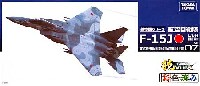 航空自衛隊 F-15J 第303飛行隊 小松基地開設40周年記念塗装機 (小松基地)
