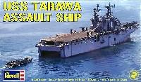 レベル1/720 艦船モデルUSS タラワ 強襲揚陸艦