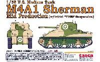 アスカモデル1/35 プラスチックモデルキットアメリカ中戦車 M4A1シャーマン 中期型  (極初期型サスペンション付) ハスキー作戦
