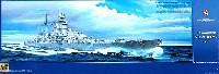 ドイツ海軍 重巡洋艦 プリンツ・オイゲン 1945