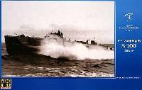 ドイツ海軍 魚雷艇 S-100 2艇セット