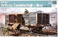 ドイツ軍用 高側無蓋貨車