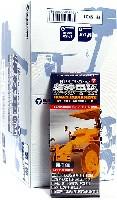 特殊車輌 - Nゲージスケール特殊車輌 第1弾 (1BOX)