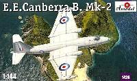 E.E.キャンベラ爆撃機 B.Mk-2
