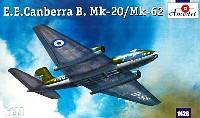 E.E.キャンベラ爆撃機 B.Mk-20/Mk-62
