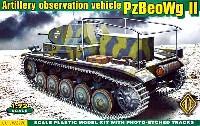 ドイツ 2号C型 砲兵観測用 指揮戦車 (PzBeoWg 2)