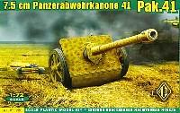 ドイツ 7.5cm ゲルリッヒ対戦車砲 Pak41