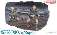 ドラゴン1/35 Modern AFV Seriesイギリス特殊部隊 SBD w/カヤック