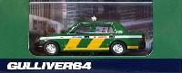 ガリバーガリバー64 (オリジナルミニカー)東京無線 クラウンコンフォート