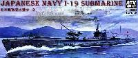 日本海軍 潜水艦 伊19