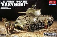 アカデミー1/35 ArmorsM4A3E8 シャーマン イージーエイト