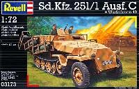 レベル1/72 ミリタリーSdkfz.251/1C (ロケットランチャー付)