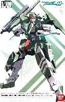 バンダイ1/100 機動戦士ガンダム 00 (ダブルオー)GN-006 ケルディムガンダム デザイナーズカラーバージョン
