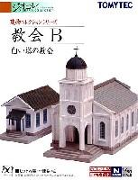 教会 B (白い塔の教会)