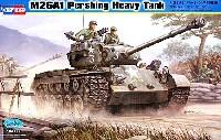 M26A1 パーシング重戦車