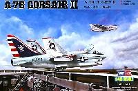 ホビーボス1/48 エアクラフト プラモデルA-7B コルセア 2
