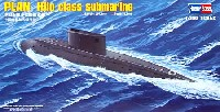 ホビーボス1/350 艦船モデル中国海軍 キロ級潜水艦