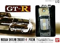 ニッサン スカイライン 2000GT-R '70 全日本鈴鹿自動車レース #16