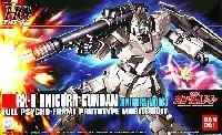 RX-0 ユニコーンガンダム (ユニコーンモード)