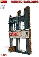 ミニアート1/35 ビルディング&アクセサリー シリーズ廃墟のビル