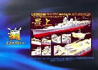 日本海軍 航空巡洋艦 最上用