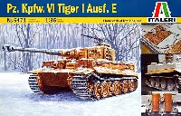 イタレリ1/35 ミリタリーシリーズドイツ 重戦車 タイガー1 (エッチングパーツ付属)