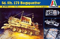 イタレリ1/35 ミリタリーシリーズパンサー回収車 Sd.Kfz.179 (エッチングパーツ付属)