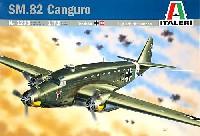 イタレリ1/72 航空機シリーズサボイア・マルケッティ SM.82 カングーロ