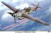 ハセガワ1/32 飛行機 限定生産メッサーシュミット Bf109G-14/AS 第300戦闘航空団