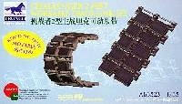 ブロンコモデル1/35 AFV アクセサリー シリーズイギリス チャレンジャー2 主力戦車用 可動キャタピラ