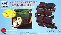 ブロンコモデル1/35 AFV アクセサリー シリーズAS90 自走榴弾砲用 可動キャタピラ