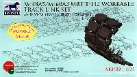 ブロンコモデル1/35 AFV アクセサリー シリーズM48A5 & M60A3 戦車用 T-142型 可動キャタピラ