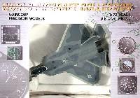 F-22A ラプター 第1戦闘航空団 第27戦闘飛行隊 03-4047