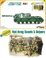 サイバーホビー1/35 AFVシリーズ (Super Value Pack)ソビエト軍 重自走砲 JSU-152 (3 in 1)