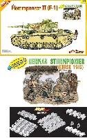 サイバーホビー1/35 AFVシリーズ (Super Value Pack)3号戦車 火炎放射型 (Flammpanzer 3 F-1)