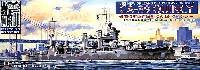 米国海軍重巡洋艦 CA-39 クインシー (エッチングパーツ付)