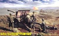 ピットロード1/35 グランドアーマーシリーズ日本陸軍 38口径 75mm 機動90式野砲