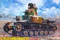 ピットロード1/35 グランドアーマーシリーズ日本陸軍 92式重装甲車 前期型