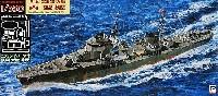 ピットロード1/350 スカイウェーブ WB シリーズ日本海軍海防艦 丙型 (後期型) (エッチングパーツ付)