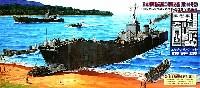 ピットロード1/350 スカイウェーブ WB シリーズ日本海軍輸送艦 二等輸送艦 (第101号型) (エッチングパーツ付)