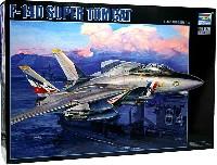 トランペッター1/32 エアクラフトシリーズF-14D スーパートムキャット